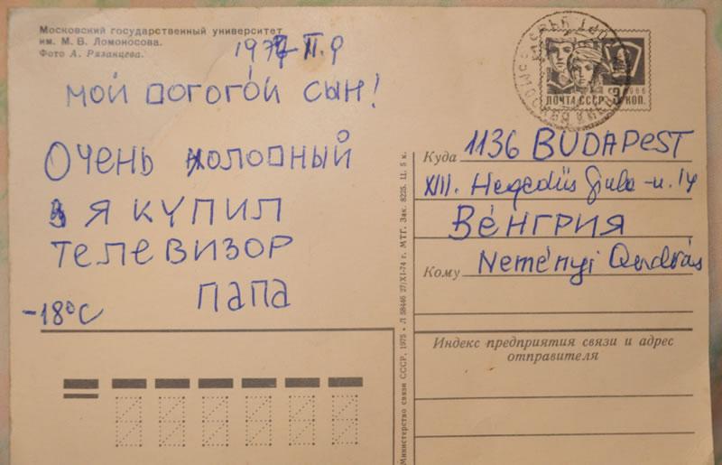 orosz képeslap